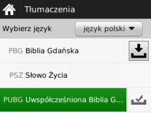 Instalowanie tłumaczenia, PUBG